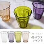 MSグラス ナインSグラス パーティーグラス プラスチック グラス 割れない グラス 子供