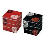 15.0角三段重箱 重箱 三段 重箱 3段 行楽弁当箱 ピクニック お弁当箱 ファミリー おせち