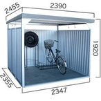 【ダイマツ×環境生活】自転車置き場 ダイマツ多目的万能物置 DM-16壁面パネルロング型  ※お客様組立品 送料無料