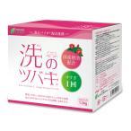 エコワン  洗のツバキ 1.3kg 善玉バイオ・国産椿油配合エコ洗剤