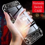 ニンテンドー スイッチケース Nintendo SWITCH スイッチ ケース クリア 透明 保護 カバー フルカバー フル保護 擦り傷防備 落下保護 スイッチケース
