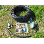 散水基本セット30平米用(屋上用-タイマー有)