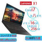 中古パソコン ノートパソコン 激安挑戦 東芝 dynabook R732 第3世代Core i5 メモリ4GB SSD128GB Microsoft Office2019付 Windows10 HDMI搭載 無線LAN
