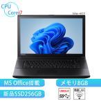 中古パソコンノートパソコン NEC VersaPro VB-D Corei7 第2世代 メモリ4GB HDD320GB Windows10 Pro 64bit MSoffice 無線Wifi 即使用可
