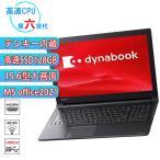 激売 中古パソコン シークレット パソコン 東芝 fujitsu nec Core i5  新品メモリ16GB 新品SSD1TB 15型大画面  win10 MSoffice