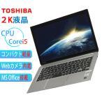 中古パソコン ノートパソコン 東芝 V832 Corei5 8GB SSD256GB Win10 HDMI タッチパネル WEBカメラ wqhdモニター office 即使用