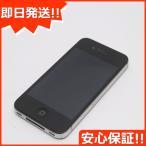 美品 iPhone4S 64GB ブラック 中古本体 判定○ 安心保証 即日発送 SOFTBANK  スマホ Apple 本体 白ロム