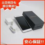 超美品 SIMフリー ZenFone Zoom S ZE553KL シルバー  スマホ 安心保証 即日発送  スマホ Apple 中古本体 白ロム 中古 ASUS
