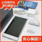 美品 SIMフリー ZenFone Zoom S ZE553KL シルバー  スマホ 安心保証 即日発送  スマホ Apple 中古本体 白ロム 中古 ASUS