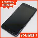 美品 SIMフリー ZenFone Zoom S ZE553KL ネイビーブラック  スマホ 安心保証 即日発送  スマホ Apple 中古本体 白ロム 中古 ASUS
