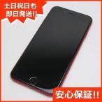 美品 SIMフリー iPhone SE 第2世代 64GB  レッド スマホ 白ロム 中古