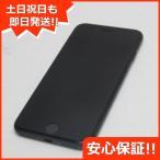 超美品 SIMフリー iPhone8 256GB スペースグレイ ブラック 中古本体 安心保証 即日発送  スマホ Apple SIMフリー 本体 白ロム あすつく 土日祝発送OK