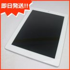 美品 iPad2 Wi-Fi 32GB ホワイト 中古本体 安心保証 即日発送 タブレットApple 本体