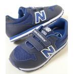 【17cm-24cm】New Balance KV500 BBY ニューバランス KV500 BBY ネイビー NAVY  キッズ KIDS スニーカー 子供靴