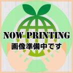 ショッピングカートリッジ カートリッジ331II/331 4色×2セット CANON用 純正トナー 送料無料