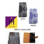 トミトエイチ Tome2H  PUSHIM iフォンケース 携帯ケース ダイアリー型 ペイズリー レディース PAISLEY i-Phone CASE -2.COLOR- Lady's-