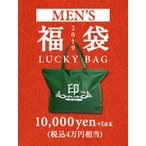 ���ͽ�� ʡ�� 2019ǯ ����̵�� ���������� M-XL ��� 2019 IN SPECIAL LUCKY BAG Men's ʡ�� -1����- ��1��1����ͽ��ʬ