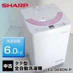中古 SHARP 全自動洗濯機6.0kg Ag+イオンコート ES-GE60N-P(ピンク系)○103v11