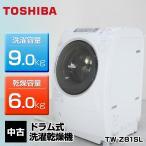 中古 東芝 ドラム式洗濯乾燥機 ZABOON TW-Z81SL (左開き) 洗9.0kg/乾6.0kg○114h15