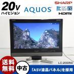 ショッピング液晶テレビ 中古 ハイビジョン液晶テレビ20V型 SHARP AQUOS(アクオス) LC-20D50 (2010年製)★114v07