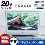 ショッピング液晶テレビ 中古 SONY 液晶テレビ BRAVIA 20V型 ハイビジョン高画質 KDL-20J3000 (2008年製)★141v15