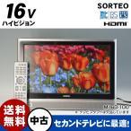 ショッピング液晶テレビ 中古 液晶テレビ 16V型 SORTEO ハイビジョン M16D-100 (2010年製) テレビスタンド欠品◆147f27