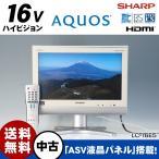 ショッピング液晶テレビ 中古 SHARP 液晶テレビ AQUOS 16V型 (ハイビジョン/ベージュ系) LC-16E5 (2008年製)◆152f05
