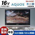 ショッピング液晶テレビ 中古 SHARP 液晶テレビ AQUOS 16V型 (ハイビジョン/ブラック系) LC-16E1 (2008年製) リモコン欠品◇152f10