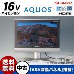 ショッピング液晶テレビ 中古 SHARP 液晶テレビ AQUOS 16V型 (ハイビジョン/ブラック系) LC-16E5 (2009年製) リモコン欠品◇152f11