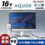 ショッピング液晶テレビ 中古 SHARP 液晶テレビ AQUOS 16V型 (ハイビジョン/ブラック系) LC-16E5 (2008年製)◆152f12