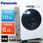 中古 パナソニック ドラム式洗濯乾燥機 (洗10.0kg/乾6.0kg) NA-VX8500L (左開き/クリスタルホワイト/2015年製) ホース類欠品○171v05