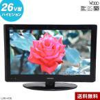 中古 日立 液晶テレビ Wooo 26V型 (ブラック/2010年製) L26-H05 LEDバックライト☆188v19