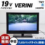 ショッピング液晶テレビ 中古 TMY 液晶テレビ VERINI 19V型 (2011年製) TLD-19ELB LEDバックライト★189v23