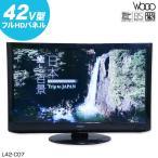 中古 日立 フルHD液晶テレビ Wooo 42V型 (2011年製) L42-C07 地上・BS・110度CS リモコン欠品○316v01