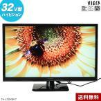 中古 パナソニック 液晶テレビ VIERA 32V型 (2013年製) TH-L32X6HT LEDバックライト☆446v11