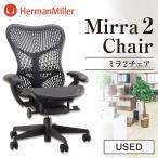 中古 ハーマンミラー Mirra 2 Chair (ミラ2チェア) グラファイト 高機能ワークチェア☆744y09