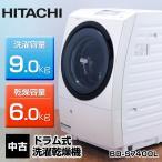 中古/多少難あり 日立 ドラム式洗濯乾燥機 ビッグドラムスリム BD-S7400L 洗9.0kg/乾6.0kg○785s25