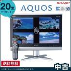 中古 シャープ 液晶テレビ20V型 AQUOS(アクオス) LC-20E5 リモコン非純正◇804f25
