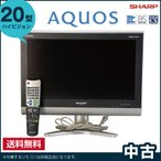 中古 シャープ 液晶テレビ20V型 AQUOS(アクオス) LC-20E5 リモコン非純正◆835f14