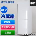 中古 三菱電機 2ドア冷蔵庫256L MR-H26M-W 右開き (ピュアホワイト) 欠品あり○836s11