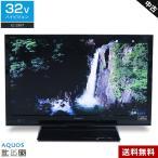 SHARP 液晶テレビ AQUOS 32V型 (2012〜2013�