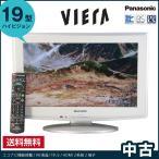 中古 パナソニック 液晶テレビ19V型 VIERA(ビエラ) TH-L19D2VA (プラチナホワイト)◇850f02
