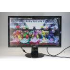 中古 BENQ(ベンキュー) 24型フルHD液晶ディスプレイ/モニター GL2460 LEDバックライト◆860f17