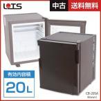 中古 LOTS 1ドア小型冷蔵庫(保冷庫)20L CB-20SA サイレントミニ (ブラウン)☆863v22