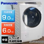 中古 パナソニック ドラム式洗濯乾燥機 (洗9.0kg/乾6.0kg) NA-VX7000L 排水ホース欠品○890v01