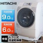 中古 日立 ドラム洗濯乾燥機 BD-V5400L (左開き) ビッグドラム 洗9.0kg/乾6.0kg○890v12