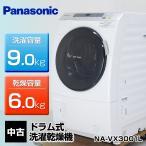 中古 パナソニック ドラム式洗濯乾燥機 (左開き/クリスタルホワイト) NA-VX3001L 洗9.0kg/乾6.0kg○893h28