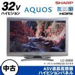 中古 SHARP ハイビジョン液晶テレビ32V型 AQUOS LC-32E6 (リモコン非純正)★904v24