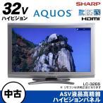 中古 SHARP ハイビジョン液晶テレビ32V型 AQUOS LC-32E6 (リモコン非純正)★904v27