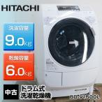 中古 日立 ドラム式洗濯乾燥機 ビッグドラム BD-V1500L (洗9.0kg/乾6.0kg) 給水ホース欠品○910v03